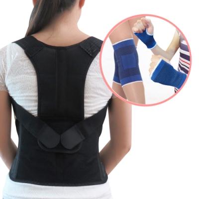 【Yi-sheng】*發燒新品*健康減壓護脊板挺背帶(611美背+藍膝藍腕)