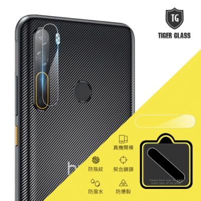 T.G HTC Desire 20 Pro 鏡頭鋼化玻璃保護貼 鏡頭貼 保護貼 鏡頭鋼化膜