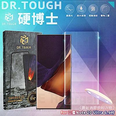 DR.TOUGH硬博士 for 三星 SAMSUNG Galaxy Note 20 Ultra 3D曲面滴膠滿版保護貼-透明