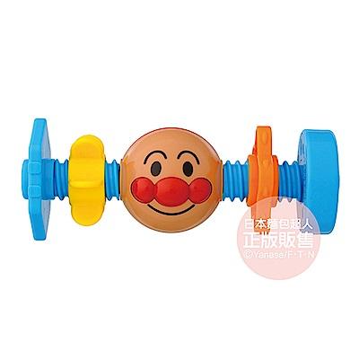 麵包超人-嬰兒轉轉螺絲玩具(顏色隨機出)