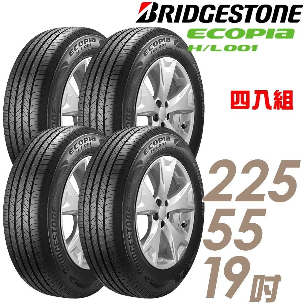 普利司通-ECOPIA H/L001 省油經濟性輪胎_四入組_225/55/19