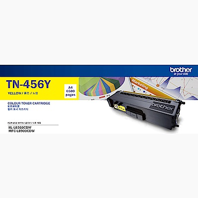 Brother TN-456Y 原廠高容量黃色碳粉匣