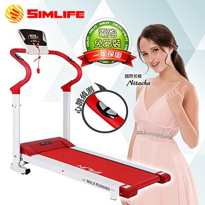 【Simlife】專業級名模專用心跳偵測電動跑步機-超跑紅