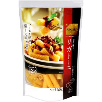 日本製粉 REGALO義大利麵-螺紋水管麵(160g)