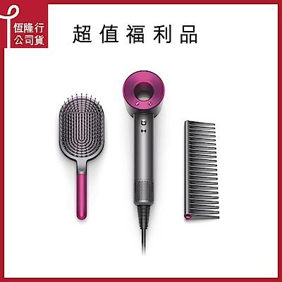 [限量福利品] Dyson 戴森 Supersonic 吹風機 桃紅色 附專用按摩髮梳及順髮梳