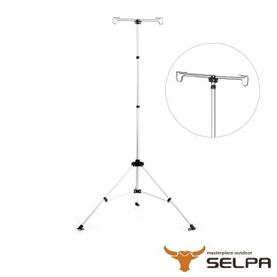 韓國SELPA 鋁合金雙頭掛勾可伸縮置物架/燈架 露營 三腳架