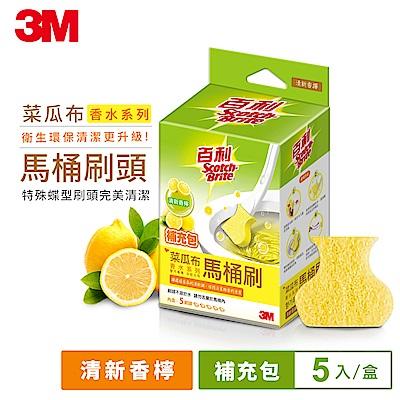 3M 百利菜瓜布馬桶刷補充包-香水系列 清新香檸
