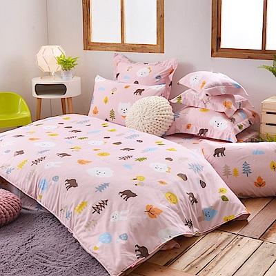 英國Abelia 風起雲湧的楓葉團 雙人天使絨兩用被床包組