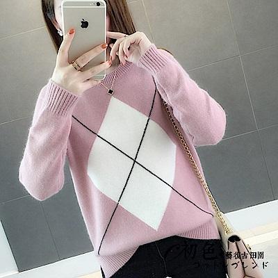 菱形撞色針織毛衣-共4色(F可選)   初色