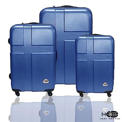 Just Beetle 愛琴海系列經典三件組28吋24吋20吋 輕硬殼旅行箱行李箱-深藍