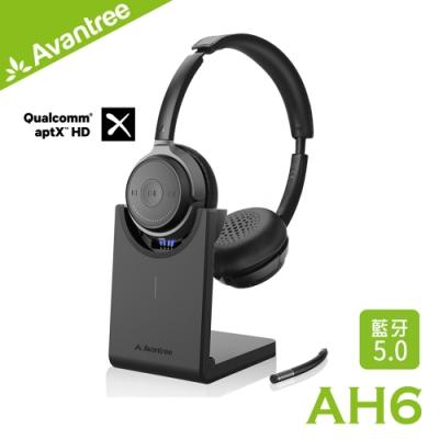 Avantree Alto Clair高音質藍牙低延遲無線耳罩式耳機(AH6)
