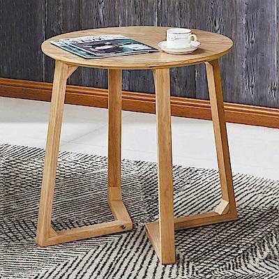 Boden-恩司2尺圓形小茶几/邊桌-60x60x60cm