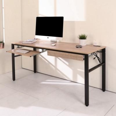 BuyJM 低甲醛漂流木色一抽一鍵附筆筒插座160公分工作桌160x60x79公分