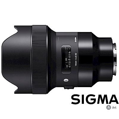 SIGMA 14mm F1.8 DG HSM Art for L-MOUNT / 接環 (公司貨)