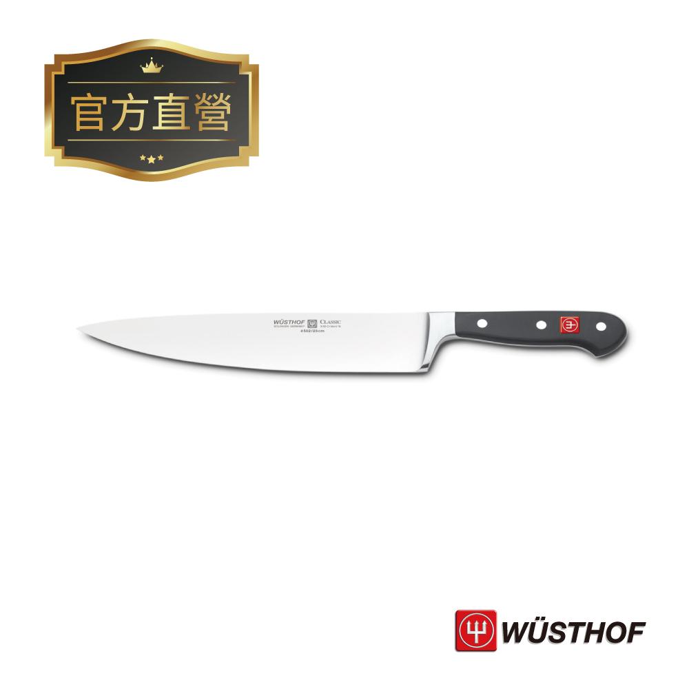 WUSTHOF 德國三叉牌 - CLASSIC 經典系列 主廚刀 23cm