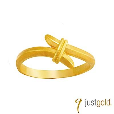 鎮金店Just Gold 相繫純金系列 黃金戒指 男女對戒(女戒)