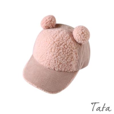 童裝 拼接羊羔毛雙球造型棒球帽 共二色 TATA KIDS