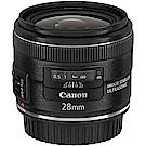 CANON EF 28mm F2.8 IS USM 二代廣角鏡 (公司貨)