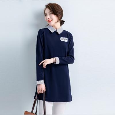2F韓衣-韓系中大尺碼條紋造型領袖長版上衣-新(L-3XL)