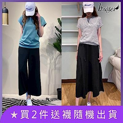 白鵝buyer 台灣製休閒棉兩件式套裝