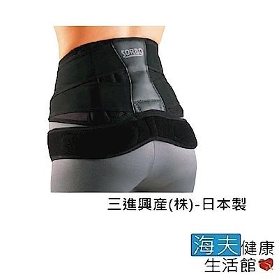 護腰帶 腰椎骨盤 山進護腰 男女適用 日本製造(H0501)
