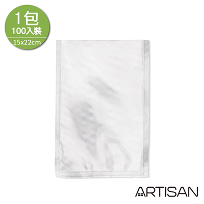 ARTISAN網紋式真空包裝袋15x22cm(100入裝)VB1522