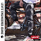 Levis男款 針織工作褲LEJ3D褲一體成形Logo邊條 20周年限量款