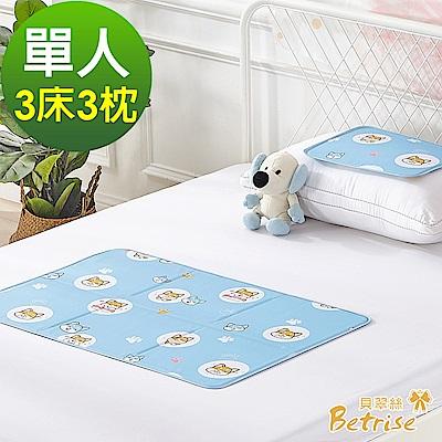 Betrise日本夯熱銷固態低反發抗菌凝膠持久冰涼墊-獨家開版(單人3床3枕)