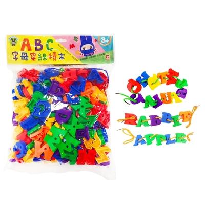 【幼福】ABC字母穿線積木