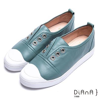 DIANA 漫步雲端焦糖美人款-圓鑽無綁帶休閒鞋-藍綠