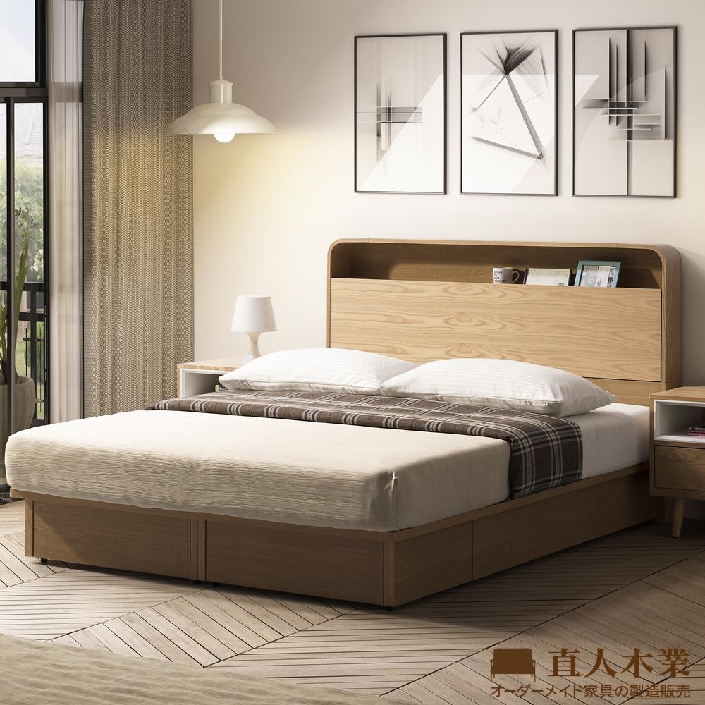 日本直人木業-ROSE玫瑰白5尺雙人四抽床組(全木芯板床頭床底) @ Y!購物