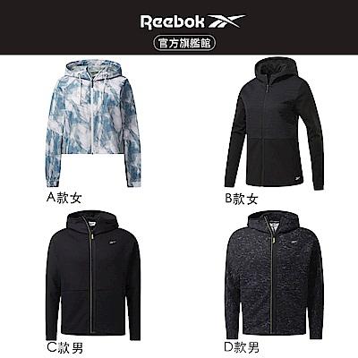 【官方旗艦限定34折】Reebok 男女版外套均一價$899