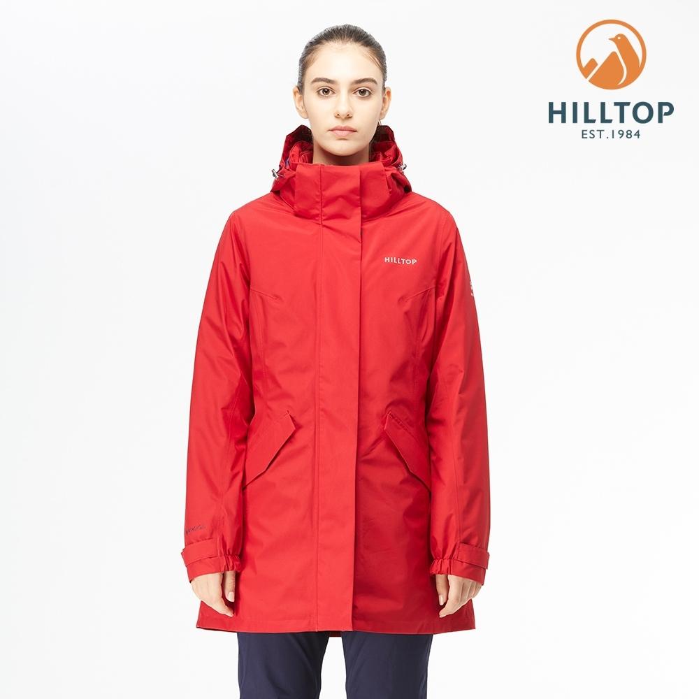 【hilltop山頂鳥】女款GORE-TEX防水透氣2合1保暖科技棉長大衣H21F18辣椒紅