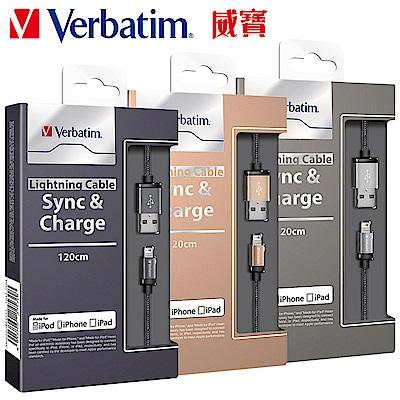 【二入組】Verbatim Apple MFi認證鋁合金充電傳輸線 120cm