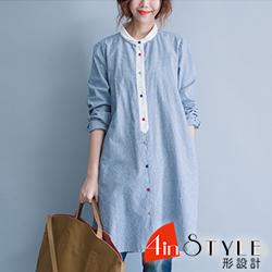 立領拼接糖果色系鈕扣長袖襯衫 (藍色)-4inSTYLE形設計