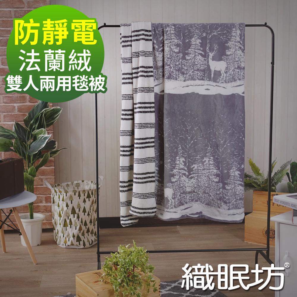 織眠坊 北歐風法蘭絨雙人兩用毯被6x7尺-鹿語傳說