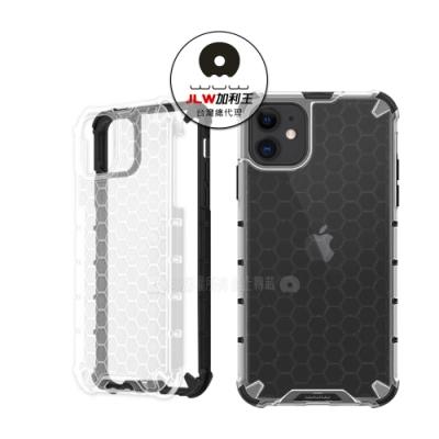 加利王WUW iPhone 11 6.1 吋 蜂巢紋磨砂抗震保護殼 手機殼