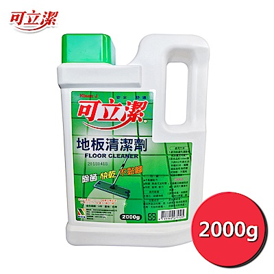可立潔 地板清潔劑 2000g