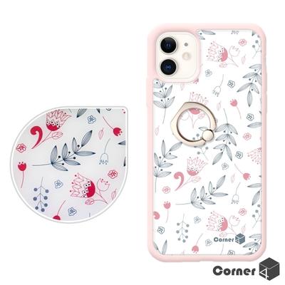Corner4 iPhone 11 6.1吋防摔指環手機殼-清新花草