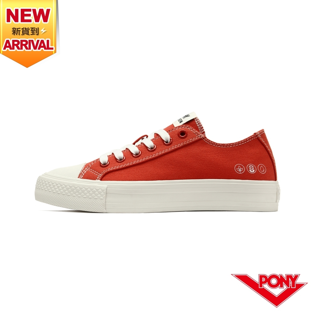 【PONY】Shooter 環保帆布鞋 男鞋/女鞋-橘紅
