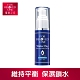 寵愛之名  Water Pay 水能亮保濕精華30ML product thumbnail 2