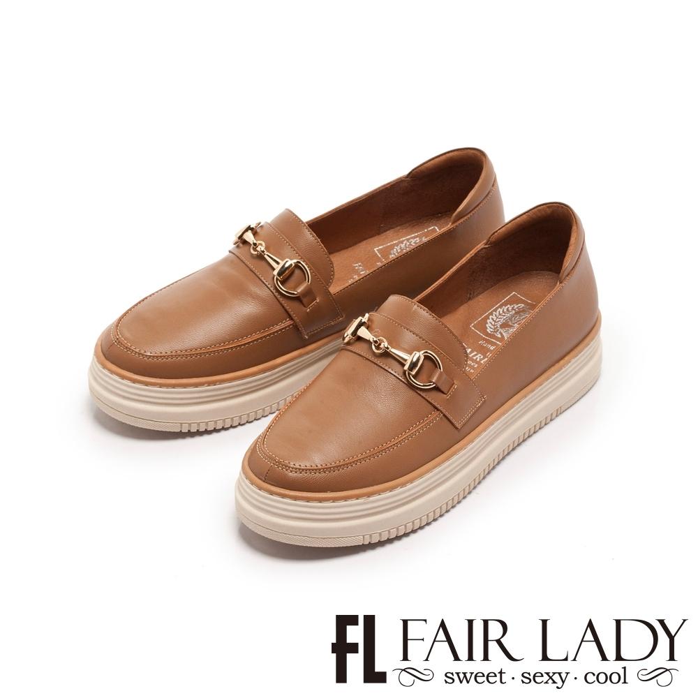 【FAIR LADY】SoftPower軟實力馬銜釦樂福厚底休閒鞋 棕
