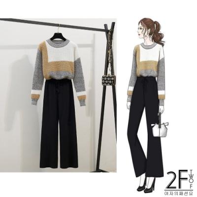 2F韓衣-韓系圓領針織上衣長褲套裝-2色(S-XL)