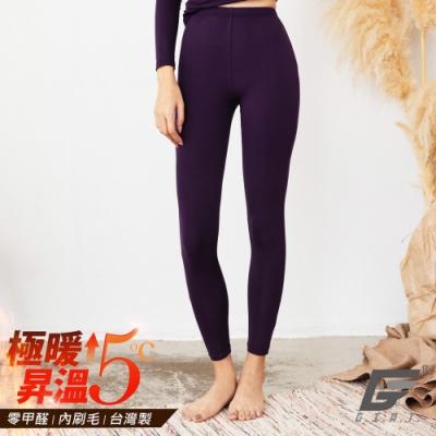 GIAT台灣製極暖昇溫5℃蓄熱刷毛褲(女款/深紫)