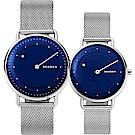 SKAGEN 地平線系列 來自月球米蘭帶對錶-藍/40+36mm