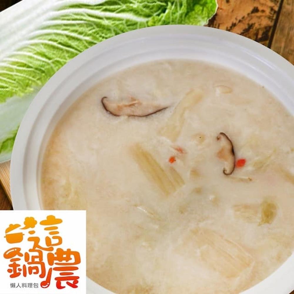 這鍋農東北酸菜鍋(700gx4入)
