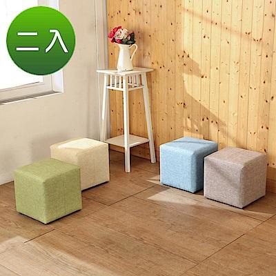 BuyJM粉彩仿布紋皮面沙發椅凳30公分2入組-免組