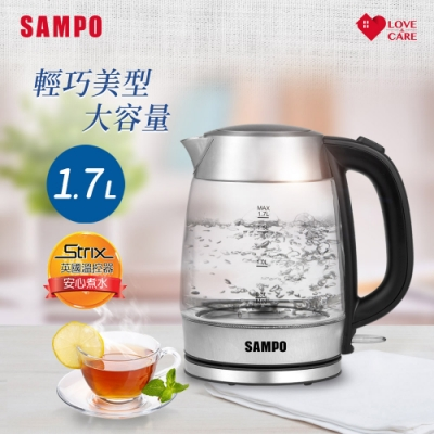 SAMPO聲寶 1.7L大容量玻璃快煮壺 KP-CB17G