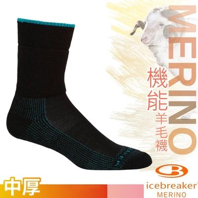 Icebreaker 女 美麗諾羊毛 Merino Hike 中筒避震登山健行襪(2入)_黑/藍