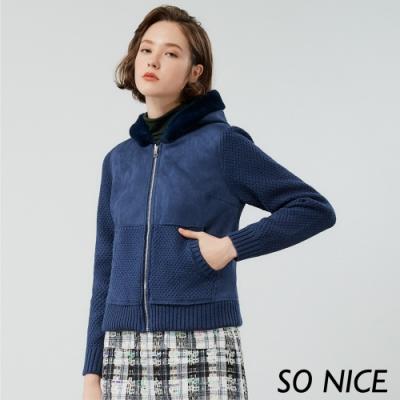 SO NICE時尚毛絨2Way針織連帽外套